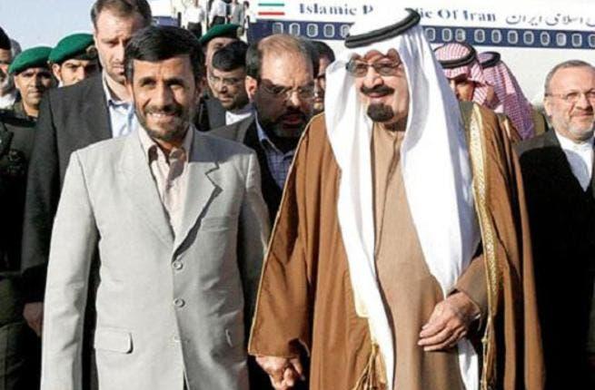 Ahmadinejad and Saudi King