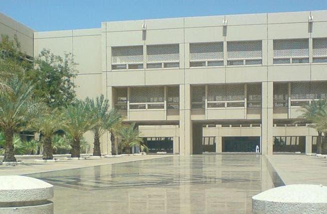 Medicine Faculty of King Abdulaziz University (Wikimedia Commons/Ammar Shaker)