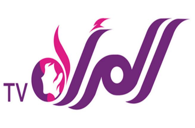 Saudi women channel, coming soon