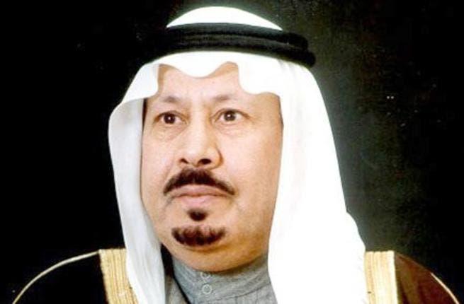 Prince Bader Bin Abdul Aziz