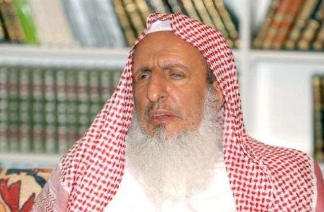 Sheikh Abdul-Aziz Al al-Sheikh