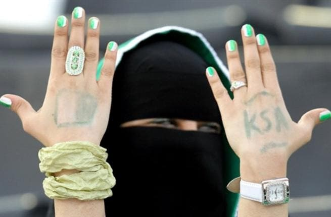 Women are banned from public gatherings in Saudi Arabia (Photo used for illustrative purposes)
