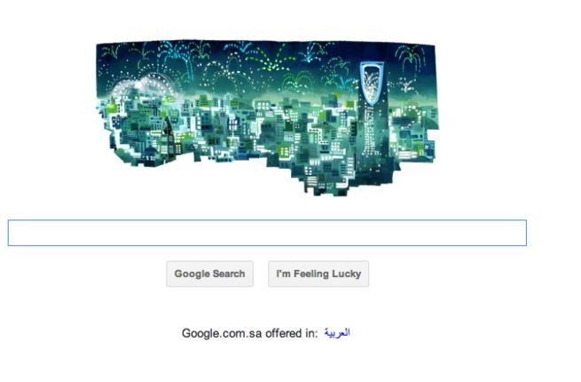 The Google Doodle celebrating Saudi Arabia's 82nd National Day
