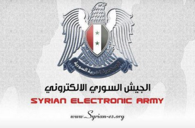 The logo for the Syrian Electronic Army (Image courtesy of The Verge)
