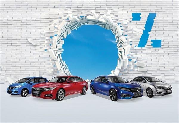 الفطيم هوندا تستهل العام الجديد بتقديم مزيد من العروضِ المجزية لجميع مشتري سيارات هوندا الجديدة   البوابة
