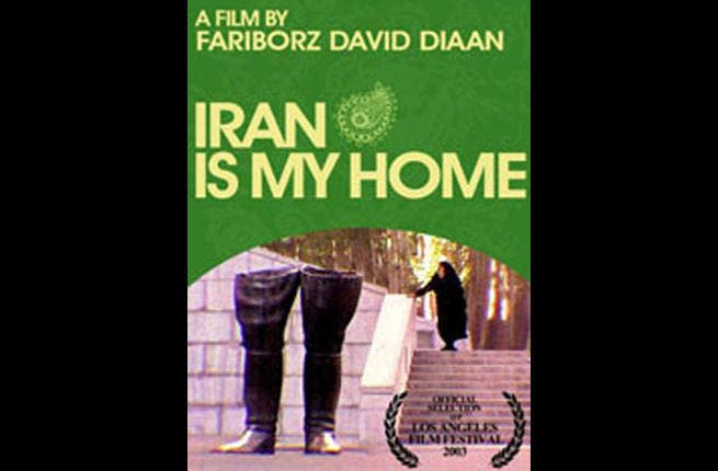 Iran is My Home: Shot around Iran in 2000, this video diary of LA-based David Diaan's first trip back to his homeland after 20 years provides amazing insight into the Islamic Republic. Haunted by fading memories of childhood, Diaan travels the streets of Iran capturing every moment using a hand held camera hidden from the authorities.