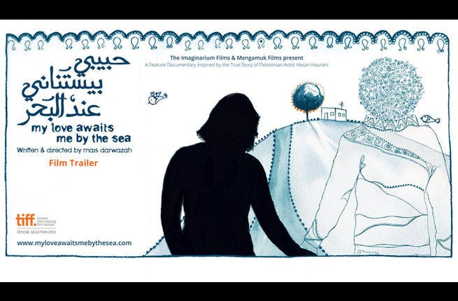 My Love Awaits me by the Sea: Written and directed by Mais Darwazah, this documentary chronicles a woman's first journey back to Palestine and is bizarre and beautiful in equal measures as it weaves together fantasy and reality. The woman is accompanied by her imaginary lover, Hasan, and she pays homage to a country tired of the occupation.