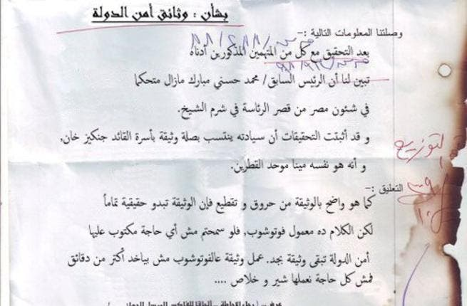 Hosni Mubarak remains the leader of Egypt, running his affairs from the Palace of Sharm; he is the descendant of Ghengiz Khan and the mythical Mino, as evidenced by the tears and the burns on this paper.Photoshop alert.Think before sharing!