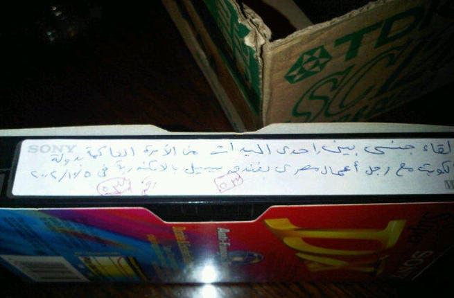 VHS- in fact a sex tape- reveals a rendezvous arranged through Hosni Mubarak, a female Kuwaiti royal member and an Egyptian businessman in Alexandria.