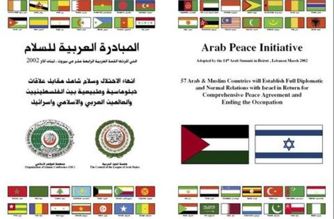 The Peace Initiative was again tabled at 2007 in the Riyadh Summit. The Arab League sent a shuttle mission - of the 'peaceful' Jordanian and Egyptian foreign ministers - to Israel to promote the initiative. Twice round the block, but still an elusive 'peace', and the initiative now sits in the annals of history with other failed peace plans.