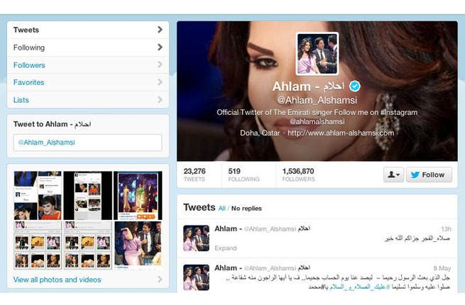 Never more than an arm's length from her smart phone, Ahlam is considered a social media animal as she tweets away the hours, plying her adoring fans with frivolous validation requests on her latest outfits. Lo and behold she's one of the most talked about artists on Twitter #FML #justkiddin