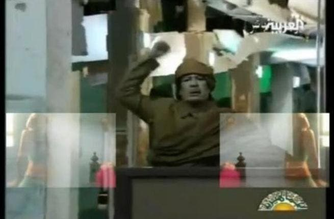 """Libyans: """"I Wanna Dance With Somebody"""". The late Colonel Gaddafi's notorious"""