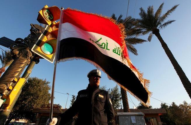 People of Iraq: