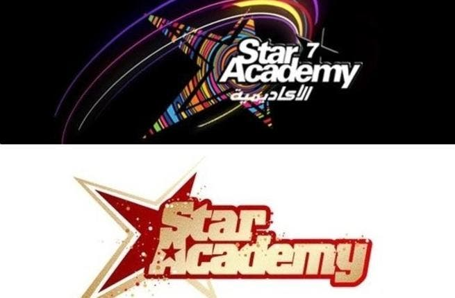 Star Academy LBC is Fame academy meets Big Brother- hailing from France's original Star Academy.  This pan-Arab televised talent show featuring young male and female candidates from the region, hosted in Lebanon.