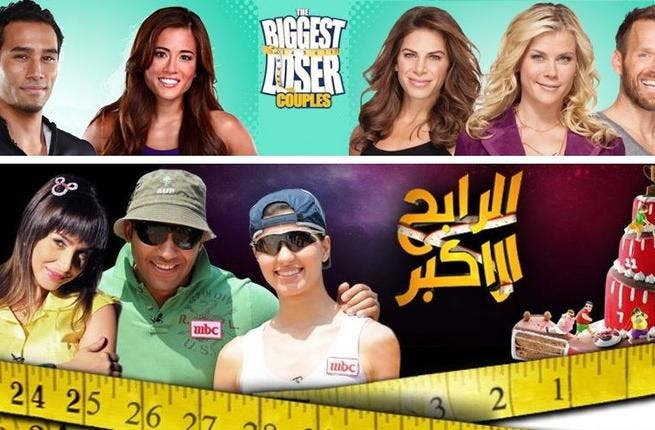 Biggest Loser -or the Arabic counterpart,