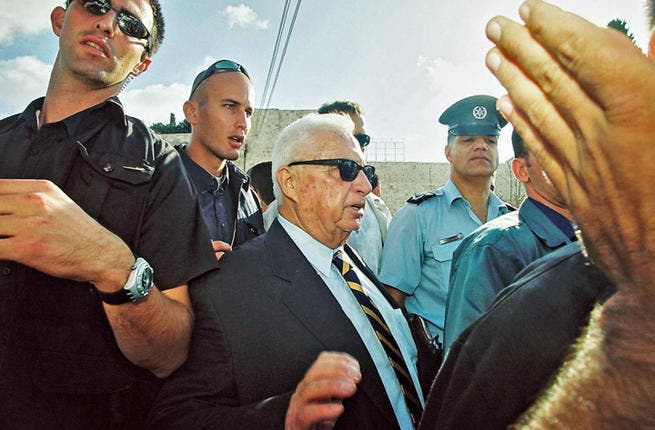 Ariel Sharon: Responding to claims that he was aiming to conquer the Holy city after withdrawing Israeli troops, Sharon himself hit back in 2005: