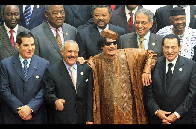 Muammar Gaddafi: During a particularly dramatic U.N. speech in 2009, the late Libyan leader Gaddafi ripped up the U.N. charter and proclaimed that