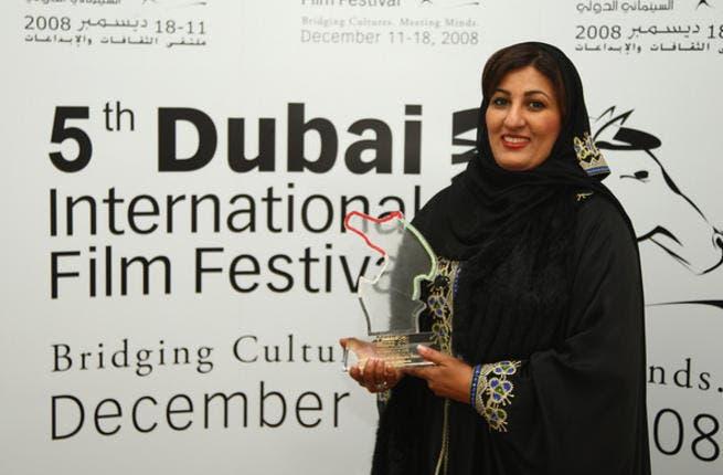 Nujoom Al Ganem - an award winning film director