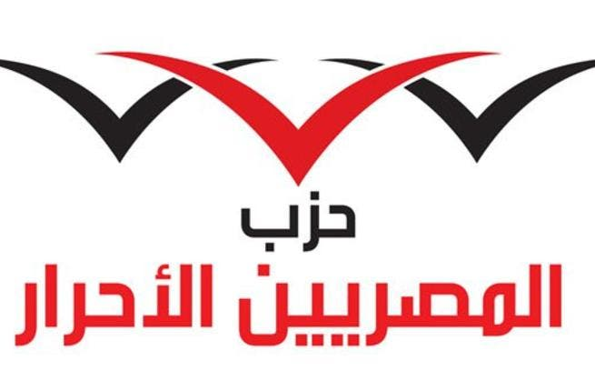 Free Egyptians Party (FEP): a liberal party and member of the Egyptian Bloc (see earlier slide).