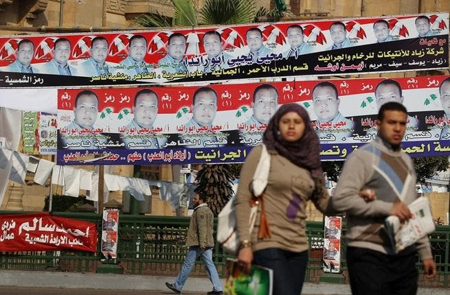 Changes in the parliamentary electoral law, manifestly a result of the revolution, include the modification of the minimum age: