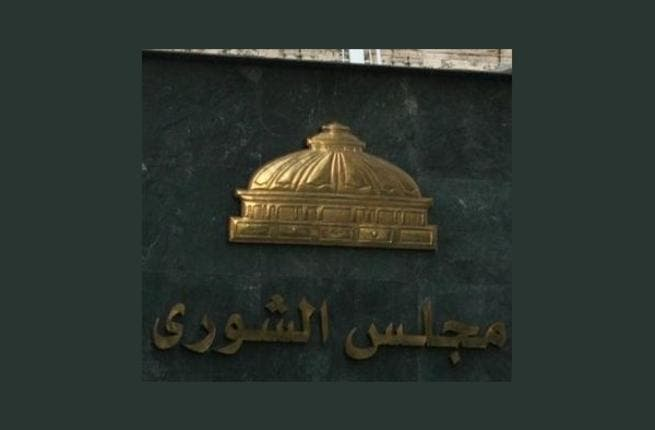 The Shura Council elections are to follow on 22 January 2012. The Shura Council -  or Consultative Council -  is the upper