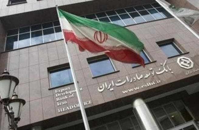 "Iran's financial institutions are on the ""verge of bankruptcy"" and the country could lose ""control over the banking system,"" the country' s Supreme National Security Council has warned in a memo obtained and distributed by an Iranian opposition movement on Wednesday."