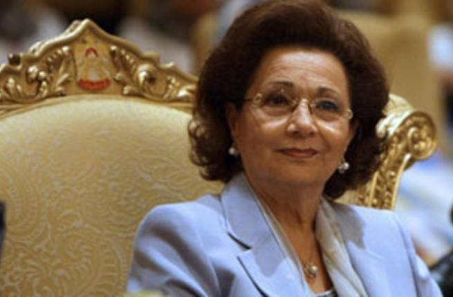 Suzanne Mubarak, wife of the Egyptian President: her own named wealth reputedly ranges between 3 and 5 billion U.S. dollars, mostly contained in U.S. banks.