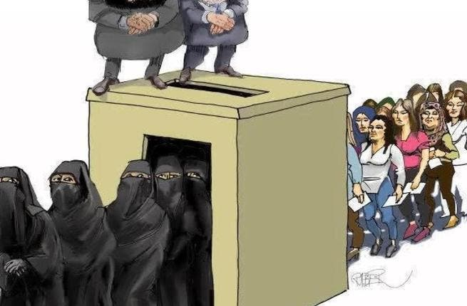 Will Mursi show 'mercy' once in power? Aboul Fotouh looked like a favorite before the run off but the Muslim Brotherhood (MB) candidate was seen by many as being too hardline for the nation, despite pleading to be a moderate. A cartoon shows him with former MB contender Khairat al-Shater, converting voters to Islamists no sooner than they win.