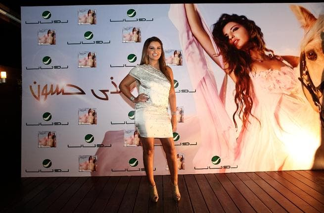 Rotana celebrates with singer 'Shatha Hassoun' after the release of her new album