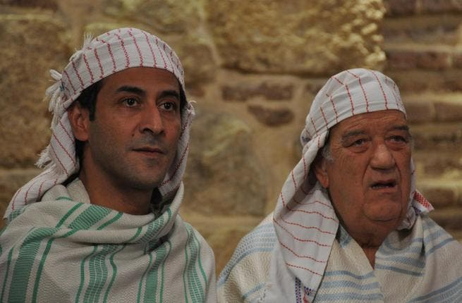 The stars of the sitcom ''Say'een Day'een