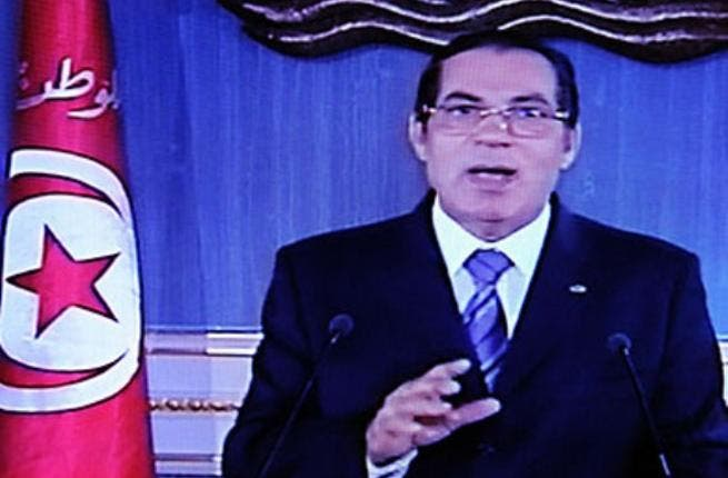 Ben Ali leader of Tunisia, and 'leader' of fallen leaders, shows he is not too quick on the uptake: Here, saying he finally understood what his people wanted, after 30 years rule: too little too late? as he makes an ungracious Exit stage-left.