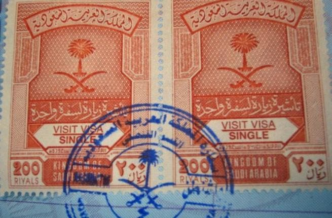 Apart from the welcome removal of the unpopular entry visa that will save lengthy applications and long airport queues, some Jordanian objectors see nothing new, mocking a (theoretical) transfer from one dust-ridden climate that marks the heavy Jordan air, to  the sand-storms of the Gulf states.