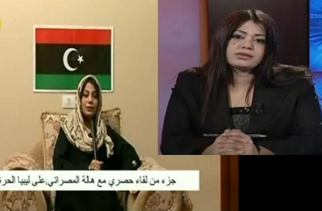 'Frailty thy name is woman': Though a die hard loyalist til the fall of Tripoli, she claimed upon capture that she'd been forced to 