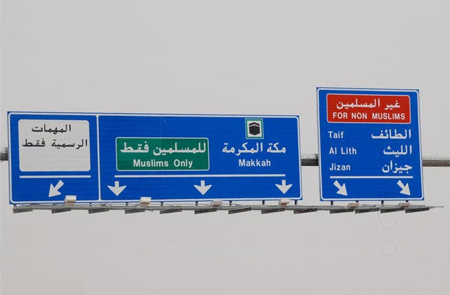 What's in a name? To Hajj or not to Hajj? Just saying Shahada -- uttering those eight words -- is all you need to become a Muslim in God's eyes! But in the eyes of the Saudi state, you need a certificate, a name change, and a notarization to qualify for the Hajj lottery- and, with the name Michael on your passport, you might not make the cut!