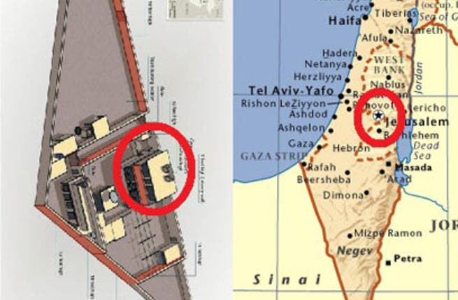 The OBL command center compound, shaped like Palestine-  a coincidence?