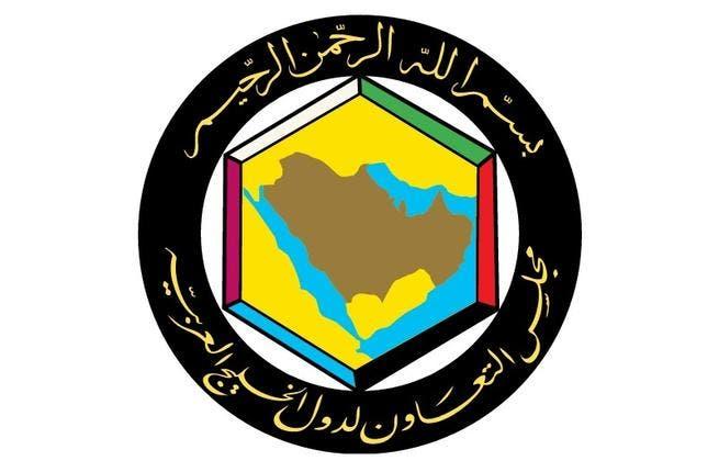 Iran and Arabia: A Gulf Apart | Al Bawaba