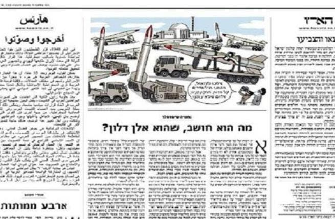 When Haaretz went Arabic: Although 20% of citizens in Israel are Arabs, most feel disenfranchised by the election process. Liberal newspaper, Haaretz, set out to change the course of history when they wrote an op-ed urging Arabs to vote, in their own language.