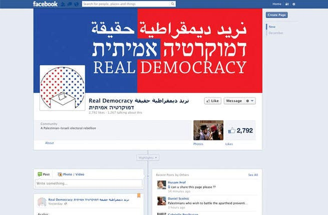 "No political activism would be complete without a Facebook page and NGO. Real Democracy decided this election was their chance to ""donate the vote"" of Israelis to Palestinians in a last ditch attempt to curb the Zionism."