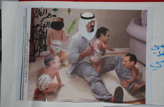 A nanny state? Magnanimous  King Abdulla of KSA opens his nursery to naughty leaders while they play out their unpopularity at home.  Abdelaziz Bouteflika , Muammar Qaddafi , Ben- Ali and Husni Mubarak.