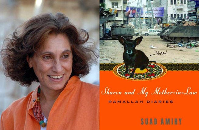 Suad Amiry, Sharon and My Mother-in-Law - The banalities of the Israeli occupation are explored in this memoir made up from letters written between 1981-2004. Amiry casts an original light on life in Ramallah through her witty observations, including the absurdity of her dog getting a Jerusalem ID card as thousands were denied citizenship.