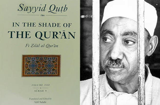 """Sayyid Qutb, In The Shade Of The Quran/Milestones - The """"godfather ideologue of Al Qaeda"""", Qutb's writings serve as an expose on the beginnings of radical Islam. A founder of the Muslim Brotherhood, his religious writings - In The Shade of the Quran and Milestones - will have even the most vehement atheist pining for Islam's early days."""