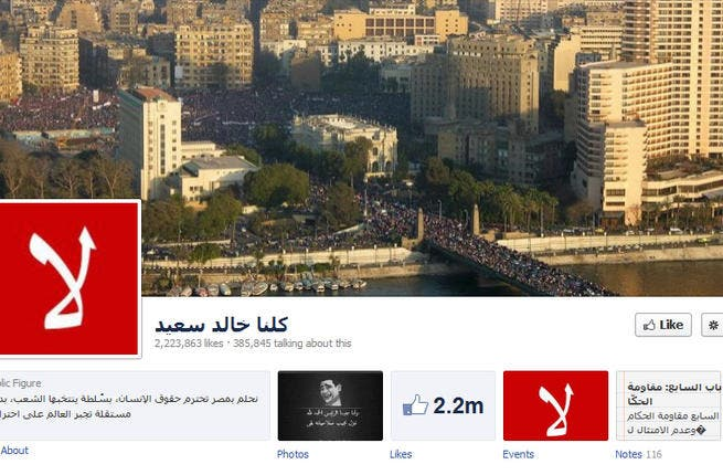 Khaled Said's revolutionary powerhouse Facebook campaign (We are all Khaled Said) is from today the platform that is saying NO to the Supreme Council of the Armed Forces (SCAF).