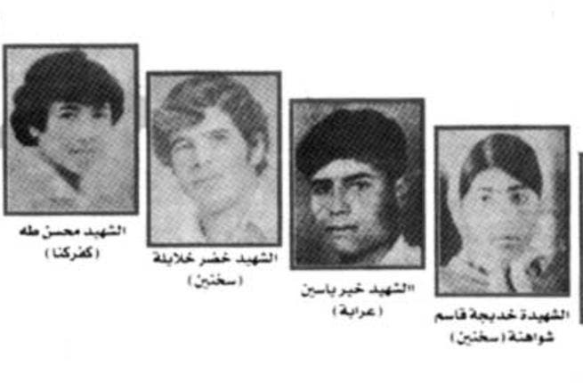 Six Palestinians were killed, around a hundred were injured, and scores of others arrested. But it was not the scale of the fatalities that has caused this day to go down in Palestinian history. The symbolic land-threat posed to Palestinian territory was cemented that day, and is still being pronounced in settler terms.