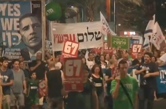 Israeli peace march on the eve of 'Naksa' in June, not quite as formidable as the display for Flag day the following day with half the turn-out; but over 2000 took to the Tel Aviv streets to register their anti-government stance of Palestinian occupation for 44 years.
