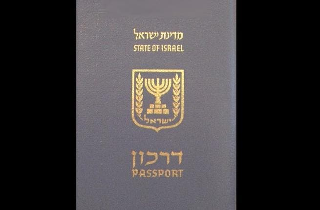 Haaretz reports on Israeli paranoid passport drive: More and more Israelis apply for a foreign passport, not for easier travel
