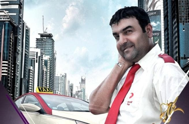 Abu Janty Mallek el-Taxi (Father of Janty, King of Taxis): Part 2 of this comedy series taking place in Dubai looks at the adventures of Abu Janty (played by Samer El-Masri) who heads to the big city (Dubai) as a taxi-driver.