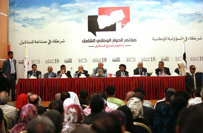 Yemen talks launched: Yemeni unrest has escalated since President Ali Abdullah Saleh was ousted in 2011 - the south has repeatedly called for secession and Al Qaeda dominates the Gulf state. Dialogue began in March in a bid to reboot the constitution and pacify the south, but distrust between the north-south is at an all time high.