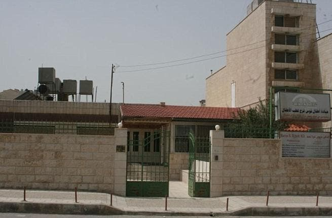 From drab Amman villa to Buckingham Palace: Kate lived in this house during her Amman 2 years plus: her humble abode in the Um Uthainah district of Amman, has since been turned into a medical center for sick children.