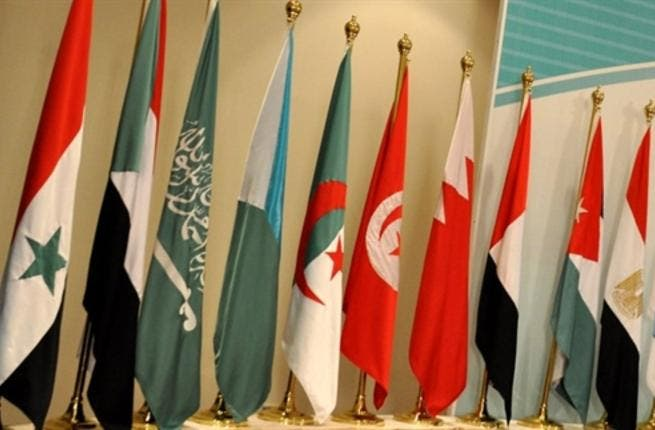 Arab country flags are displayed.