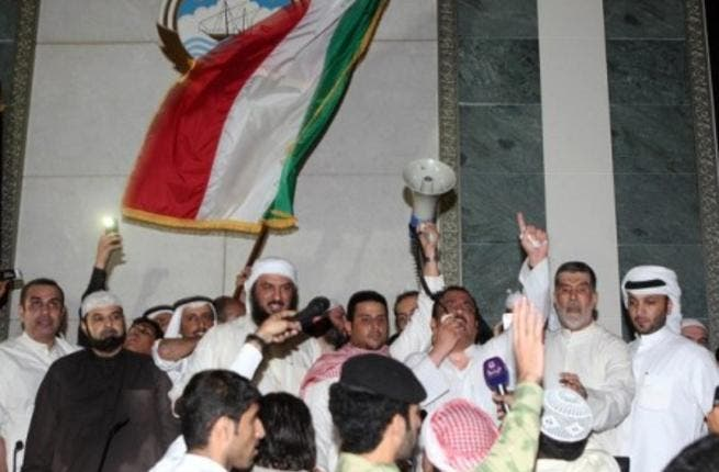 Kuwait's fury spills over into a parliamentary fiasco late last night (16th November, 2011).